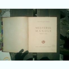 Mesterul Manole piesa in 3 acte - Octavian Goga