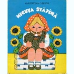 MICUTA STAPANA, VALENTINA OSEEVA, 3 D, POP UP, 1980