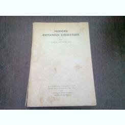 MODERN RUMANIAN LITERATURE - BASIL MUNTEANO  (EDITIE IN LIMBA ENGLEZA)