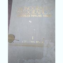 MONOGRAFIA GEOGRAFICA A REPUBLICII POPULARE ROMANE , VOL I: GEOGRAFIA FIZICA + ANEXE 1960