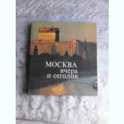 MOSCOVA, ALBUM FOTO  (TEXT IN LIMBA RUSA)