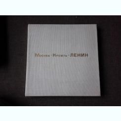 MOSCOVA,KREMLIN, LENIN, ALBUM FOTO, TEXT IN LIMBA RUSA