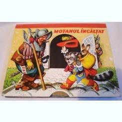 Motanul incaltat, carte 3D, pop-up, 1973, carte pentru copii,