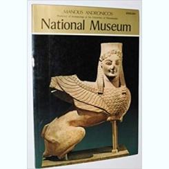 NATIONALMUSEUM - MANOLIS ANDRONICOS