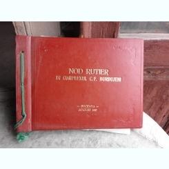 NOD RUTIER IN COMPLEXUL C.F. BURDUJENI, SUCEAVA, AUGUST 1987, ALBUM FOTO