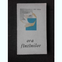 NOSTALGIA FANTANILOR - ION VINEA