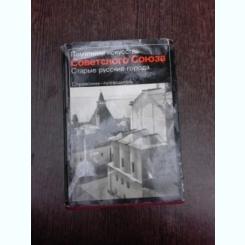 Orașele vechi rusești, carte de fotografie, text in limba rusa
