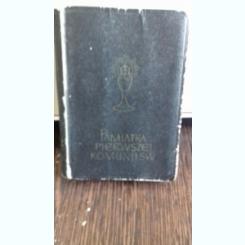 Pamiątka Pierwszej Komunii Świętej  (Amintire a primei sfinte comuniuni - carte religioasa)