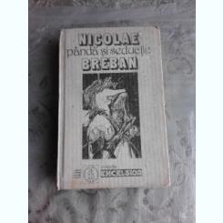 PANDA SI SEDUCTIE - NICOLAE BREBAN  (CU SEMNATURA AUTORULUI)