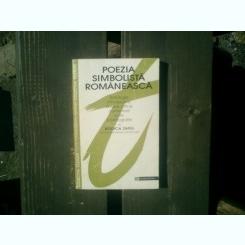Poezia simbolista romaneasca - Rodica Zafiu