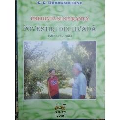 POVESTIRI DIN LIVADA - G.G. CIOROGARLEANU