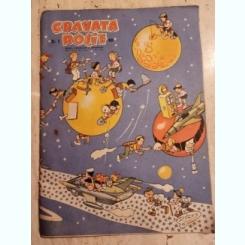 REVISTA CRAVATA ROSIE NR.2/1959 REVISTA PIONIERILOR SI SCOLARILOR