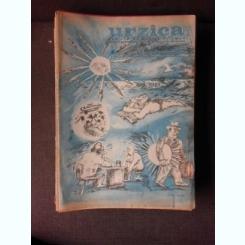 REVISTA URZICA NR.6/1987 REVISTA DE SATIRA SI UMOR