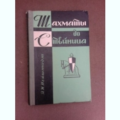 Sahul lui Steinitz - Jacob Neustadt  (carte in limba rusa)