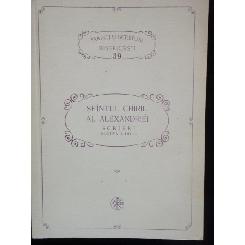 SFINTUL CHIRIL AL ALEXANDRIEI - PARTEA A DOUA