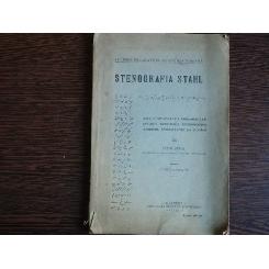 Stenografia Stahl Editia a II-a (adaugata), Henri Stahl