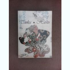 Tanka-Haiku, antologie de poezie clasica japoneza