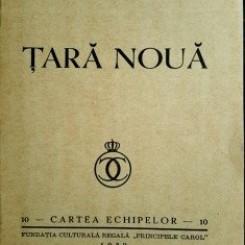 TARA NOUA - OCTAVIAN NEAMTU