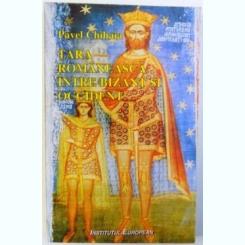 TARA ROMANEASCA INTRE BIZANT SI OCCIDENT DE PAVEL CHIHAIA