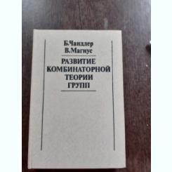 TEORIA DEZVOLTARII COMBINATIILOR NUMERICE - D. CHANDLER  (CARTE IN LIMBA RUSA)