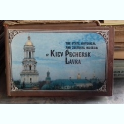 THE STATE HISTORICAL AND CULTURAL MUSEUM OF KIEV  - PECHERSK LAVRA  (MUZEUL ISTORIC ȘI CULTURAL DE STAT DIN KIEV)