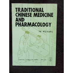 TRADITIONAL CHINESE MEDICINE AND PHARMACOLOGY
