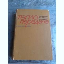 TERMOTEHNICA - V.P. ISACENKO  (CARTE IN LIMBA RUSA)
