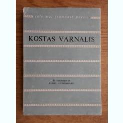 VERSURI - KOSTAS VARNALIS
