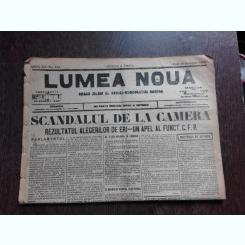 Ziarul Lumea Noua, ziar socialist,organ al P.S.D.-M.R.,Anul III,751 joi 16 Ianuarie 1897