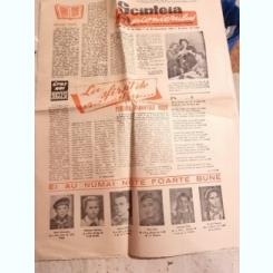 ZIARUL SCANTEIA PIONIERULUI 22 DECEMBRIE/1960