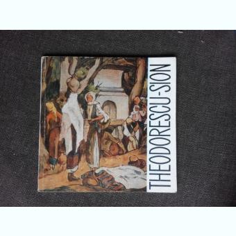 THEODORESU SION, ALBUM